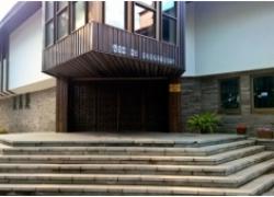 Дом на изкуствата - Банско