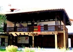 Историко-етнографски музей